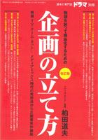 kikaku_kaitei_140 (3)