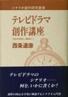 sousakukouza140