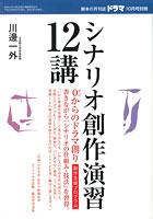 12kou